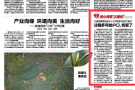 """浙报头版丨宁波民警帮助走失十几年的男子找回""""身份"""" 注销多年的户口恢复了"""