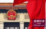 中国人民政治协商会议第十三届全国委员会第二次会议政治决议