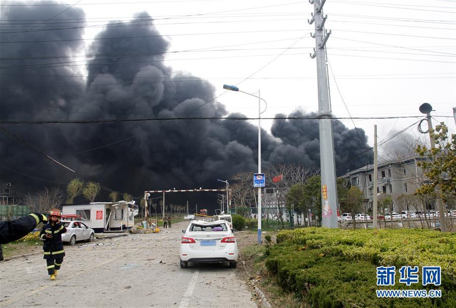 应急管理部工作组到达江苏盐城指导救援处置工作