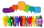 山东出台改善医疗服务措施60条 完善医患沟通制度