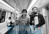 记者实地体验:地铁5号线、公交车、电动车、开车,通勤哪个最方便?