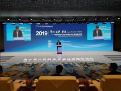 第六届产教融合发展战略国际论坛在驻马店开幕