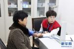 衡水农村贫困人口免费健康体检启动