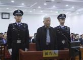 河南省政协原党组副书记、副主席靳绥东受贿案一审开庭