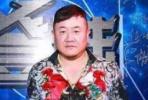 云南通报孙小果案:生父为昆明市某单位职工已去世 母亲与继父被留置