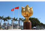 人民日报评论员:稳定繁荣是香港市民之福