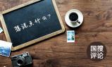 北京青年报:月嫂等级评定亟待统一规范