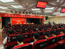 河北第45届世界技能大赛出征仪式在邢台举行
