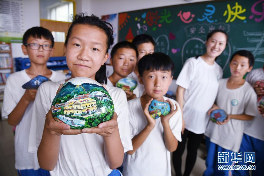 (教师节·图文互动)(12)面朝大海,静待花开——青岛灵山岛学校张丽老师采访笔记