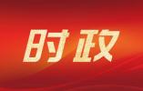 黄坤明:为媒体采访提供专业高效便捷的服务保障
