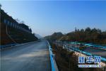 京南所有高速因雾关闭 预计上午9点开通