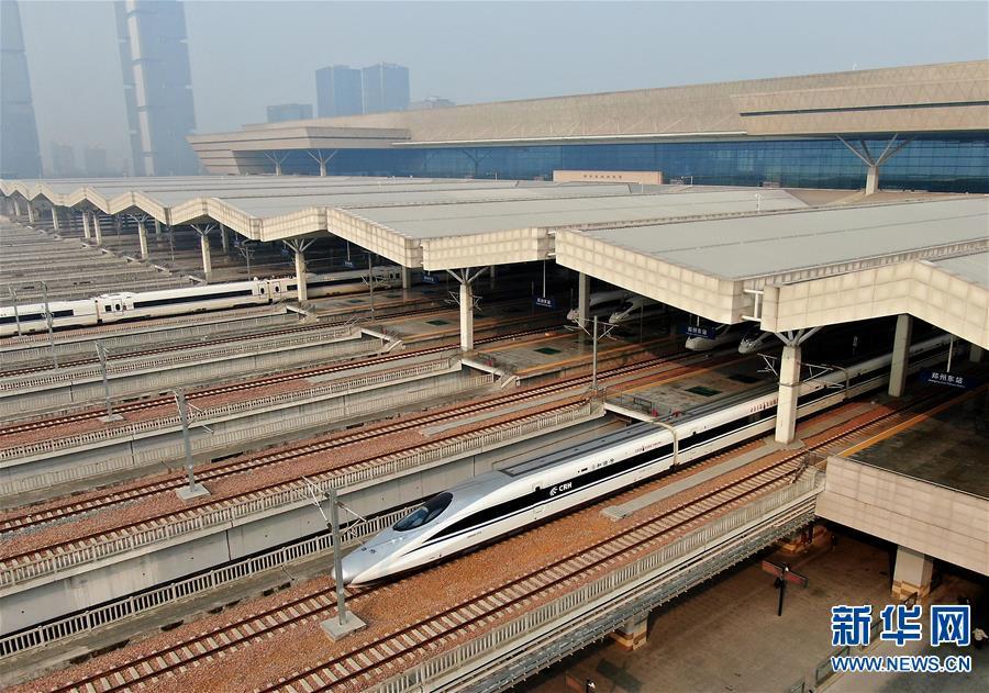 (经济)(2)郑渝高铁郑襄段开通运营