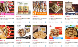 网络打击野生动植物非法贸易初见成效,但野味及其制品仍有售