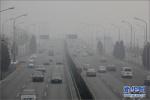 河北省交通多举措促进全面恢复正常生产生活秩序