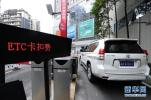 京津冀8月中旬将联合检查机动车排放污染