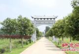 河南泌阳杨家集镇孟岗村入选省级美丽乡村示范村