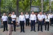 濮阳市2020年国家网络安全宣传周活动正式启动