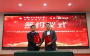 新兰德教育集团与清华大学企业家同学会签署战略合作协议