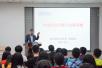 【一流本科建设进行时】教授有约:商学院师生共话中国经济