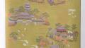 2017天津旅游商品大赛参赛作品(实物类)—— 塞北江南织锦画轴 普陀宗盛织锦画轴