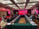 国家《电加热锅炉技术条件》标准修订工作第五次会议在河南太康召开