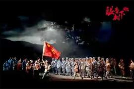 民族歌剧《银杏树下》首演:致敬大别山精神 庆祝建党100周年