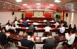 """驿城区召开优化营商环境""""两条例""""执法检查动员会"""