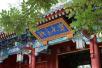 新区又一重磅!北京大学光华学院将在雄安建立分院