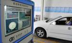 大连4家安检机构5月18日恢复机动车检验业务