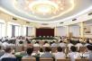 山东研究部署全省农村集体产权改革工作