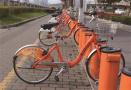 """骑公共自行车真能换饭吃!""""碳积分""""有望换餐饮券"""