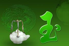 2017年首屆中國·徐州玉石文化節即將在徐州開幕