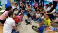 北京首批7家社区儿童中心成立 未来将在全市推广