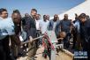 中国援建赞比亚水井项目中期交接仪式在赞举行