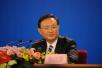 杨洁篪告诫日本:在历史和台湾问题上应言而有信