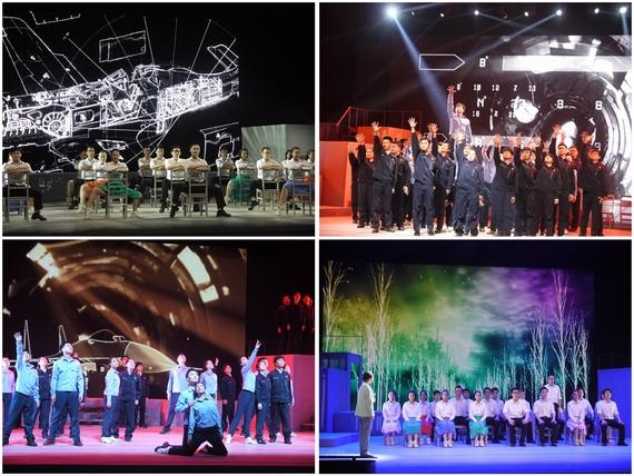 北航师生原创音乐剧《罗阳》在山城重庆精彩上演