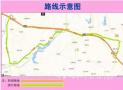 周知!青兰高速莱芜城岭隧道今明两天临时封闭