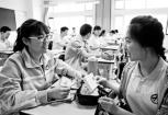 北京高考考点