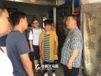 """夫妻举债潜逃7年终落网 见到义乌警方表示""""总算安全了"""""""