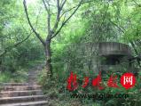 """南京距离第一个""""抗战遗址公园""""还有多远?"""