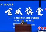 2017甘肃大学生戏剧周启幕 展演为期7天