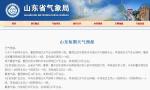 下周天气:山东全省将持续清凉 济南有5天要下雨