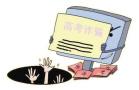 网购高考答案高三生被骗5800 警方提醒:试题是绝密