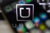 Uber聘请哈佛教授为高级副总裁 解决企业文化和领导力问题