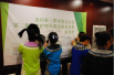"""""""贵州省三都水族自治县第二期养老护理员国家职业资格培训班""""在杭州举办"""