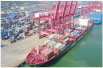海关总署:5月我国进出口总值同比增长18%