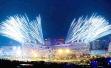 北京冬奥会徽年底前发布 竞赛场馆何时完工?