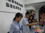 北京高考阅卷工作进行过半:不存在几十秒评一份卷子情况