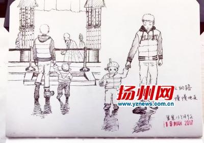 手绘父女背影图