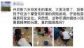 5岁女孩高空坠落 事故原因系店员违规操作
